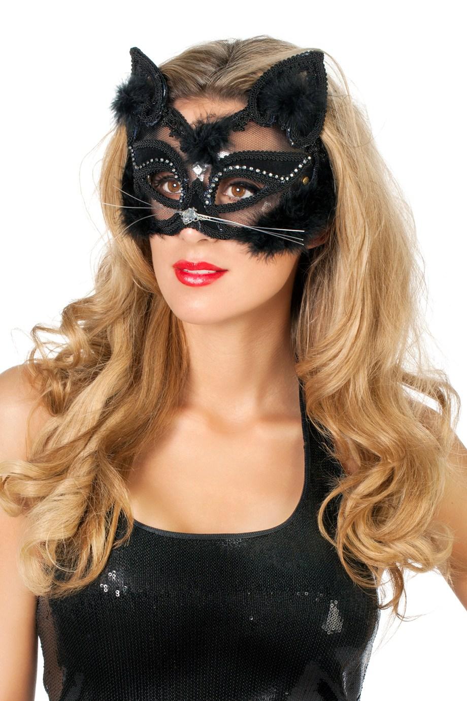 Oogmasker kat de luxe zwart