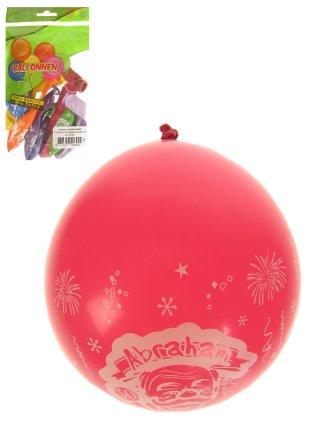 Ballonnen 8 stuks Abraham full printed