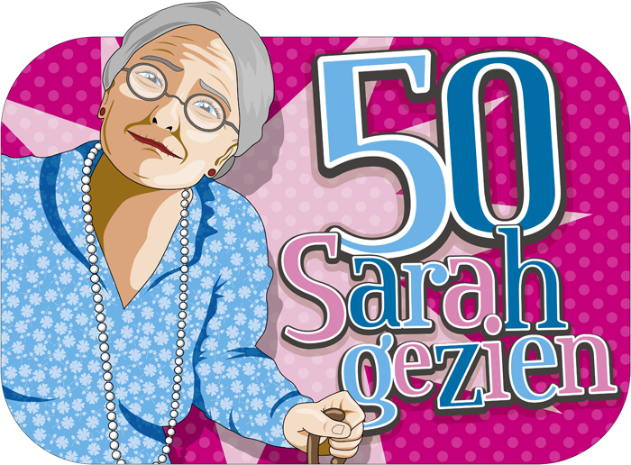 Decoratie bord Sarah gezien 55x70cm